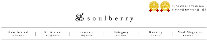 28-soulberry